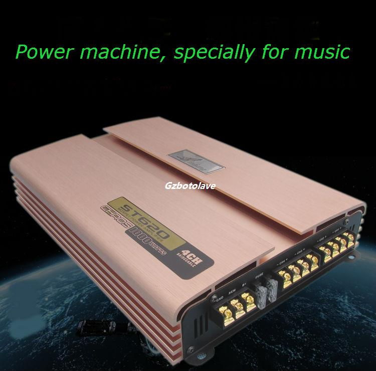 high power 12V 4 channel car power amplifier audio subwoofer speaker amplifiers DIY modified  100W*4 with 3D efficacy touchstone teacher s edition 4 with audio cd