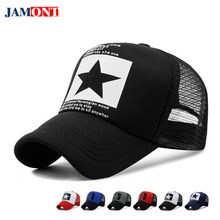 30819fbc7ba 2018 Summer Baseball Cap Men Women Hat Coloured Pentagram Hats Bones Hip  Hop Caps Man Snapback
