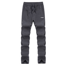 Plus Size 6XL Brand AFS JEEP Men's Outdoor Pants Autumn Winter Elastic Waist Waterproof Sweatpants Softshell Hiking Pants Men(China)