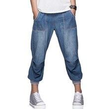 2018 LEIJIJEANS Summer Plus Size 2 Color Bleached Elastic Waist Light Wash Calf Length Cotton Women Loose Stretch Harem Jeans