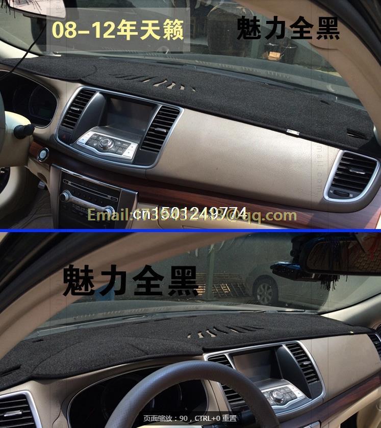 Poklopci ploča s instrumentima Platforma za instrument za nissan - Dodaci za unutrašnjost automobila