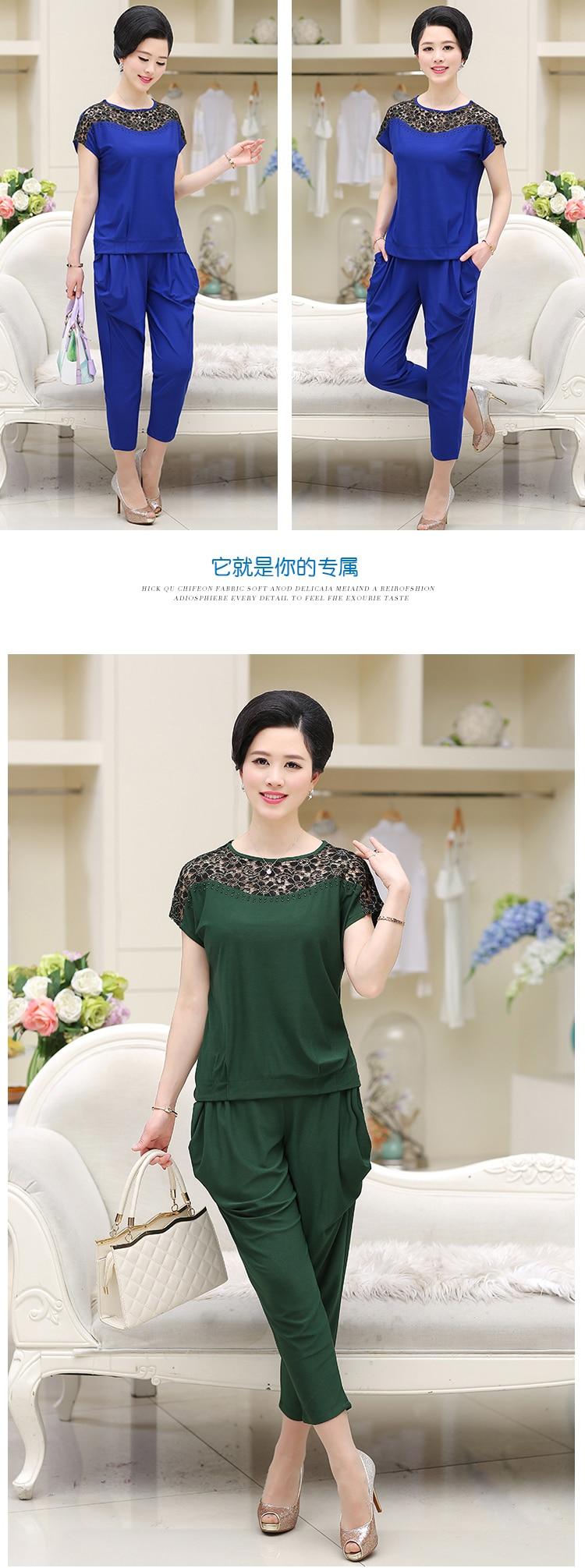 2019 Summer New Middle-Aged Women Lace Suit Set Short-Sleeved O- Neck Fashion Women Set W478 7