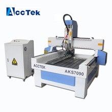 Ce standarad Cheap AccTek AKS7090 9015 1212 marble cnc engraving machine