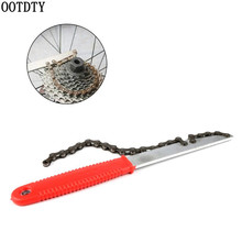 OOTDTY Bike Freewheel Chain Whip Sprocket Lockring Remover Tool Cassette Cycle