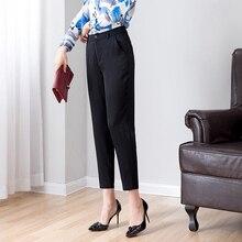 กางเกงผู้หญิง corrot สำนักงานกางเกง noble