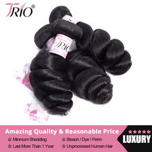 TRIO Loose Wave Bundles Natural Color 1B Hair Weave Extensions 100% Indian Human Hair Bundles Remy Hair 3/4pcs/Lot(China)
