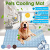 Dog Mat Cooling Summer Pad Mat For Dogs Cat Blanket   1