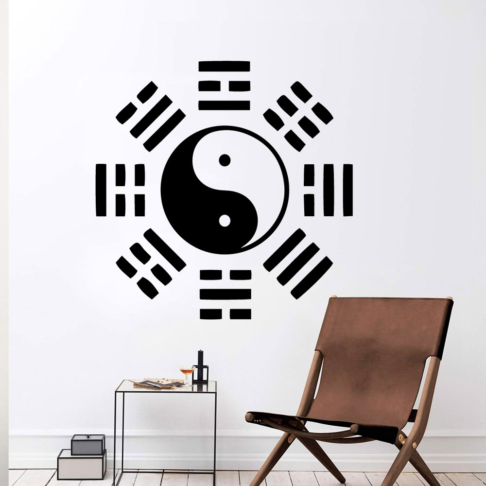 Cartoon Yin and Yang Diagram Decorative Sticker Waterproof Home Decor For Bedroom Decoration Decoration Murals stickers muraux in Wall Stickers from Home Garden