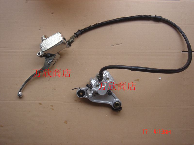 the brakes on a motorcycle turtle king electric car front disc brakes pump Total pump large turtle king disc sets big chinese king scooter and electric motorcycle disc pump front disc brakes pump right pump scooter parts dgw sb r