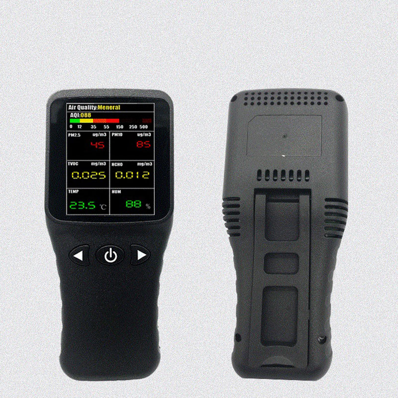 Multi Gas Analyzer PM2.5 PM10 HCHO Detector Thermometer Hygrometer TVOC Formaldehyde with Temperature Humidity Meter виниловая пластинка pet shop boys release remastered