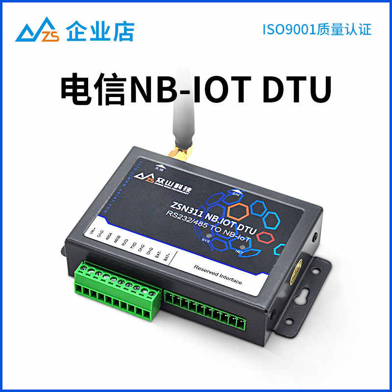 Detail Feedback Questions about NBIOT RTU|DIDO switch module