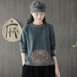 Autumn Winter Women Pullovers Vintage Embroidery O-neck Casual Sweater Korea Fashion All-match Knitted Pullover Sweaters D93
