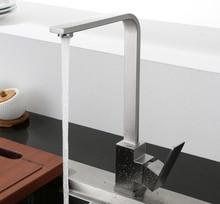 Freies verschiffen SUS 304 Edelstahl Drehbare Moderne Küche Wasserhahn Einzigen Handgriff Waschbecken Waschbecken Mischer Armaturen KF885