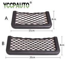 YCCPAUTO 1Pcs Auto Organizer Opbergtas Auto Plakken Netto Zak Telefoon Houder Auto Accessoires 20*8CM 8*15CM Universele