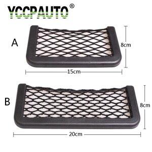 Image 1 - YCCPAUTO 1Pcs Car Organizer Storage Bag Auto Paste Net Pocket Phone Holder Car Accessories 20*8CM 8*15CM Universal