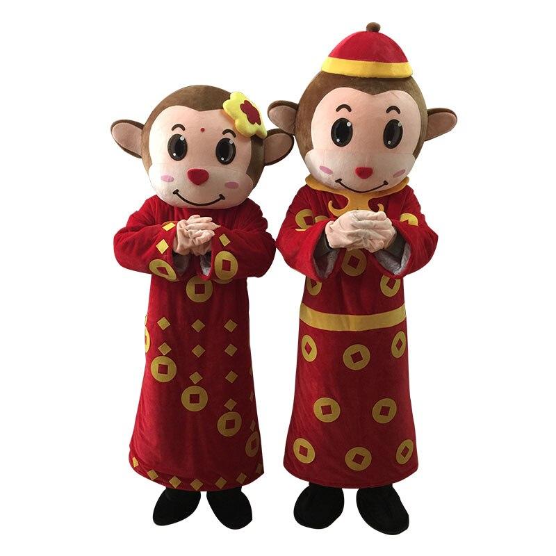 EVA matériel casque vilain singe chinois mascotte Costume dessin animé vêtements Halloween anniversaire Cosplay
