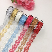 Embossed Ultrasonic Ribbon 3.5cm Bird Cage Belt Garment Accessories Material Gift Box Packaging Supplies