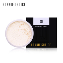 BONNIE CHOICE Smooth Loose Powder Face Makeup Brighten Finish Waterproof Cosmetic With Puff