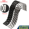 Laopijiang Stainless steel chain and watch band adapter 20mm 22mm 23mm 24 mm 25mm 26mm jeep