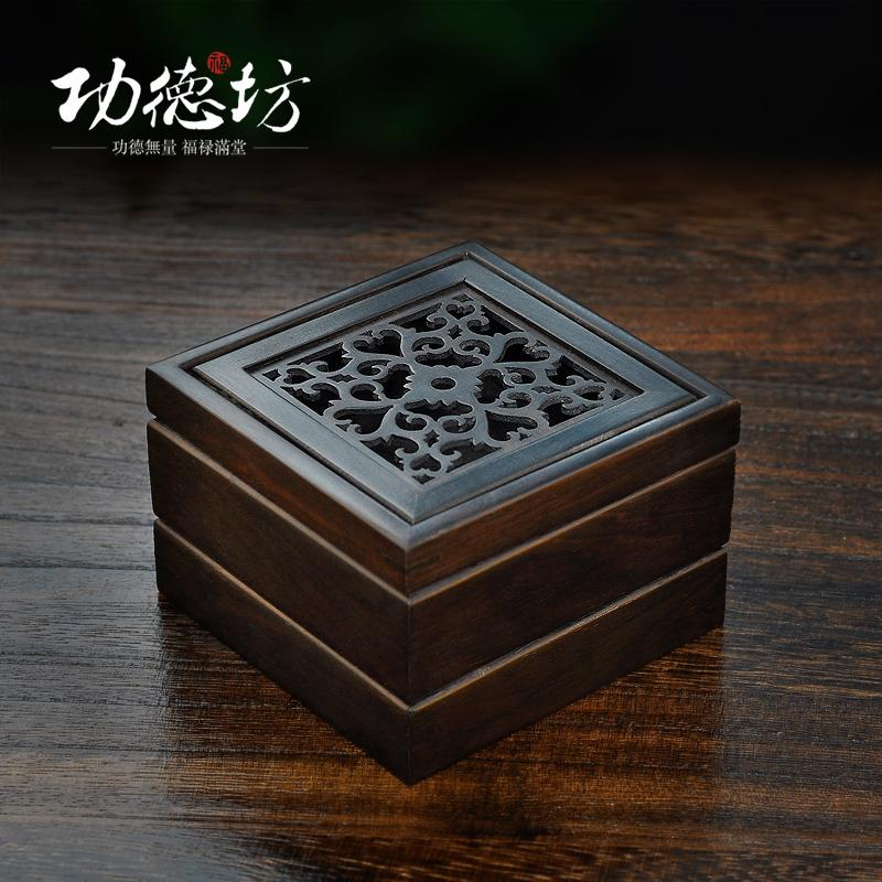Incense coil box of purple quality ebony hollow double creative wood incense aroma oil burner fragrance furnace