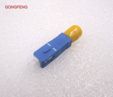 GONGFENG 10PCS New Optical Fiber Connector ST Female to SC Male SC-ST Flange Adapter Coupler Special Wholesale