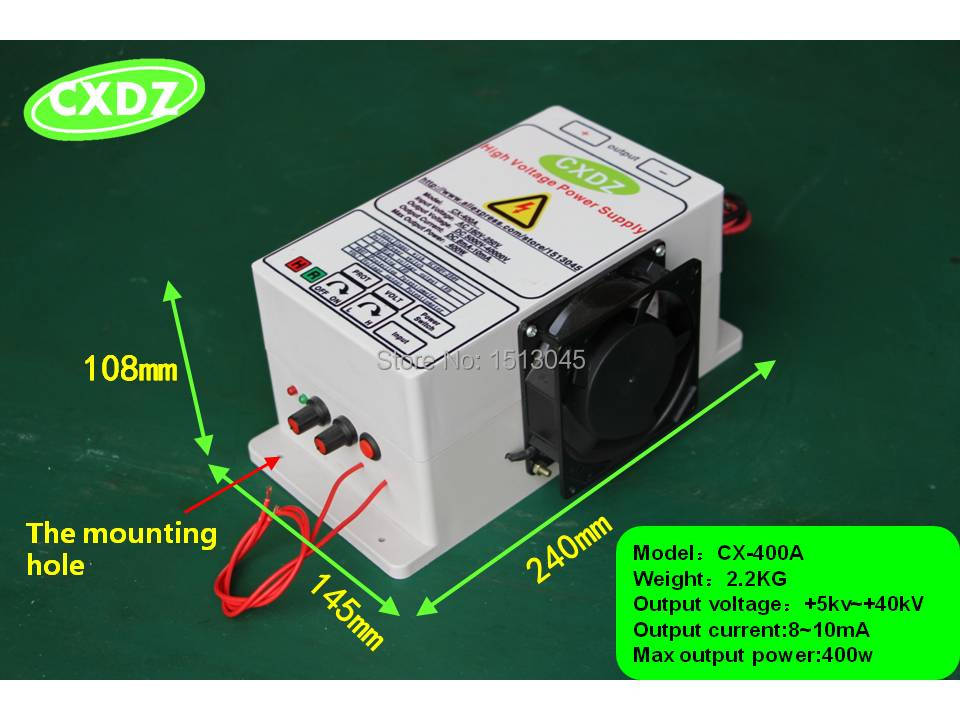 High voltage power supply with 40KV oil fume purifier air cleaner electrostatic fleld Industrial dirty gas