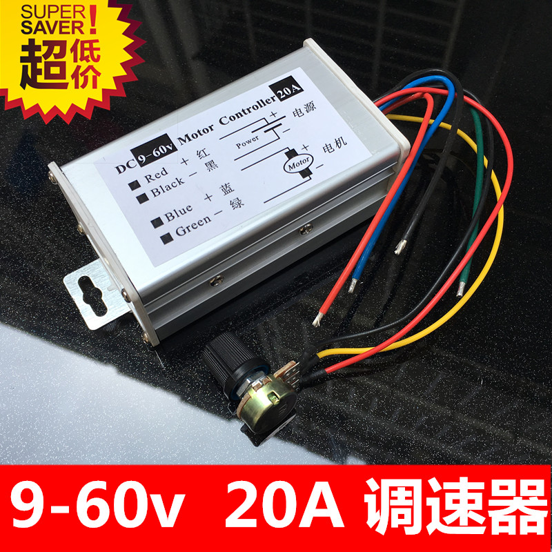 Professional Sale Dc Brush Motor Governor 20a 9v-60v Wide Voltage High Power Pwm Stepless Speed Control Board T1 Electrical Equipments & Supplies