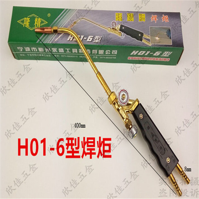H01-6 oxy-acetylene oxy-propane welding torch cutting torch oxygen gas
