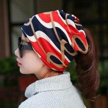 Женская шапка, шарф, многофункциональная Кепка в стиле хип-хоп, Женская круглая шапочка в полоску, Кепка в стиле хип-хоп, весенняя и осенняя бейсболка