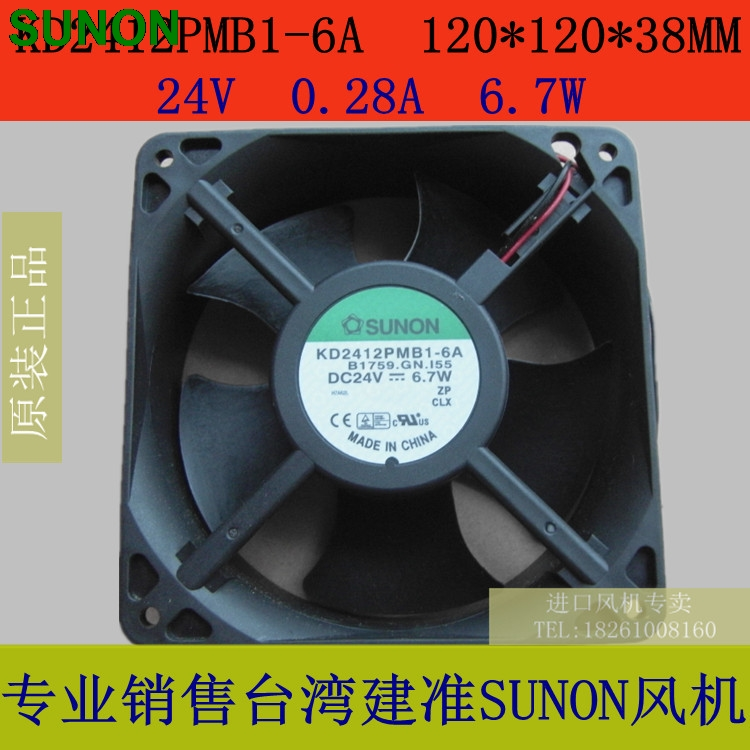 SUNON fan KD2412PMB1-6A 12CM 1238 12038 12*12 120 * 120 * 38MM 24V 6.7W axial cooling fan original delta ffb1224she 12cm 120mm 12038 120 120 38mm 24v 1 20a cooling fan
