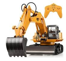 Huina 510 RC Excavator Car 2.4G 11CH Metal Remote Control Engineering Digger Truck Model Electronic Heavy Machinery Toy for Kids(China)