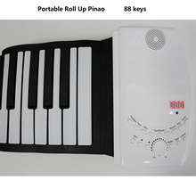 USB 88 Keys Electronic MIDI Piano Keyboard Silicon Flexible Roll Up Piano with Loud Speaker soft Musical Instruments White Color