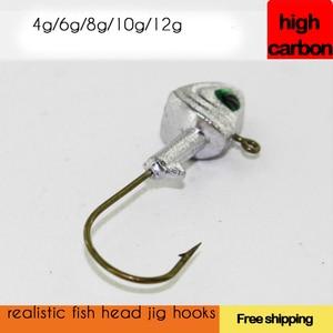 Image 4 - 5pcs Lead Jig Head Fishing Hook 4g   12g 3d Fish Eyes Jig Hooks For Soft Fishing Lure Carbon Steel Fishhooks