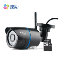 Hd 1080p Bullet Ip Camera Wifi Motion Detection Outdoor Waterproof Mini Card Black Cctv Surveillance Security