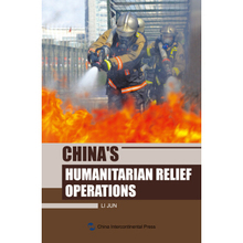 China's Humanitarian Relief Operations Language English Keep on Lifelong learning as long as you live knowledge is priceless-451 humanitarian principles