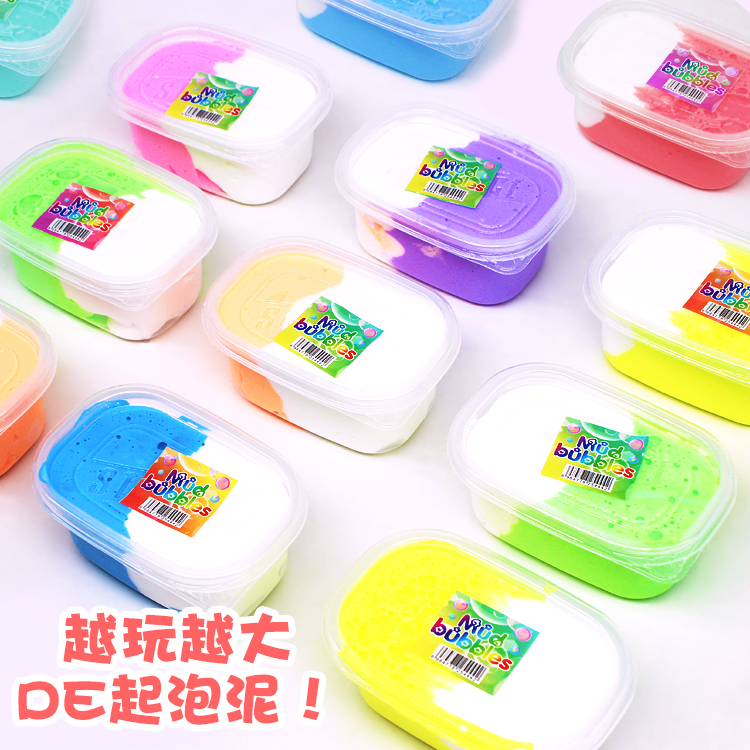 Foaming Glue Shrem Girl Crystal Decompression Vent Cotton Mud Jam Cheaper Finished Mud Squishies Toy Squeeze