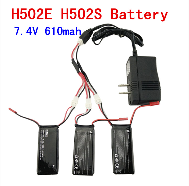 Hubsan battery 7.4V 610mAh Li-ion Battery and Charger Set for Hubsan X4 H502S H502E  Quadcopter Drone Spare Parts Accessory Kit lipo battery 7 4v 2700mah 10c 5pcs batteies with cable for charger hubsan h501s h501c x4 rc quadcopter airplane drone spare