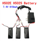 Hubsan battery 7.4V 610mAh Li-ion Battery and Charger Set for Hubsan X4 H502S H502E Quadcopter Drone Spare Parts Accessory Kit