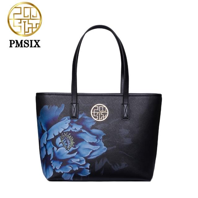 140019 женская сумка
