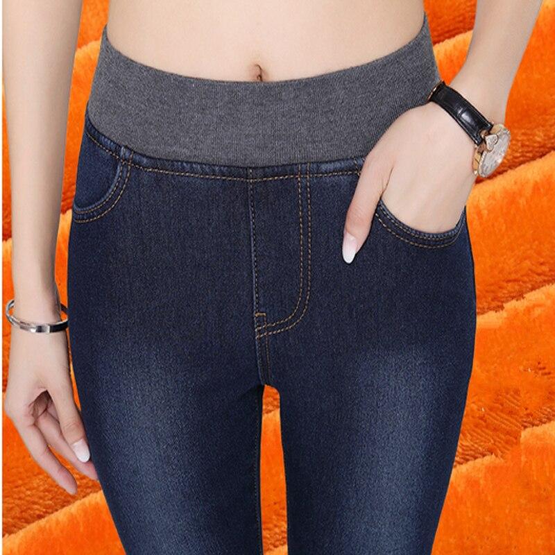 ФОТО LinsDenim 2017 New Winter Warm Women Jeans Slim Pencil Pants With velvet Skinny Jeans Woman Stretch Elastic Waist Denim Jeans