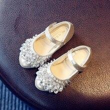 Г., Новая Осенняя обувь принцессы в горошек для девочек Корейская женская разнопарая детская обувь детская кожаная обувь со стразами