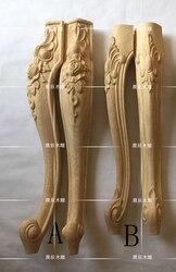 4 pçs/lote europeu de madeira móveis perna mesa de café pés pés sofá pernas