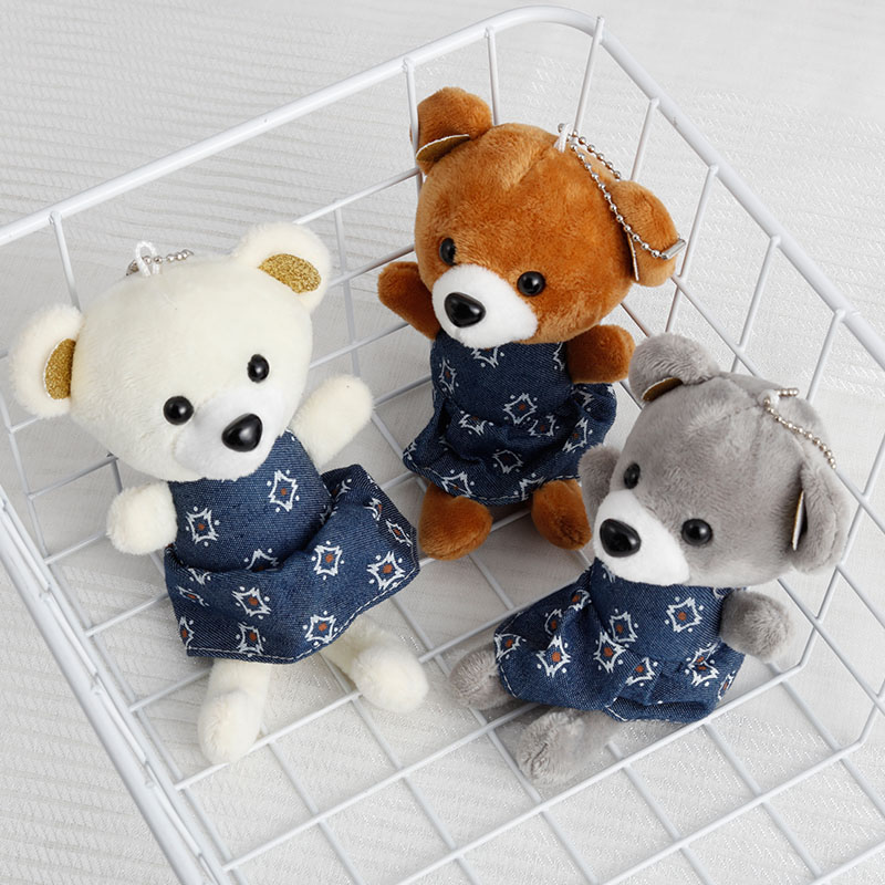 Toddler Crib Baby Stroller Hanging Doll Non Toxic Porte ClefKey Holder Pendant Bag Charm Stuffed Teddy Bear Kids' Party Trinket