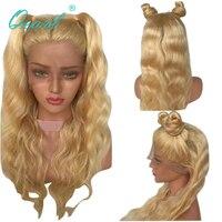 Qearl светлые волнистые Синтетические волосы на кружеве парики #613 прямо бразильский человеческих волос Синтетические волосы на кружеве пари