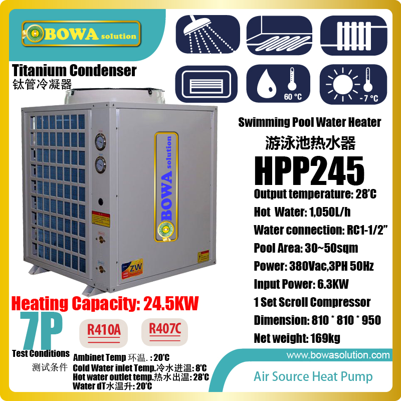 7P air source heat pump water heater is designed for 30