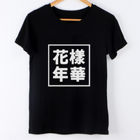 New Kpop Harajuku BTS Bangtan Boys Tshirt Graphic Tee Shirt Letrer Clothing For Women Hiphop T