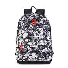 Qokr старинные рюкзак женщины роза Цветочный Печать на холсте Bookbags школьные сумки для девочек-подростков Bagpack backbag для 14 дюймов ноутбука