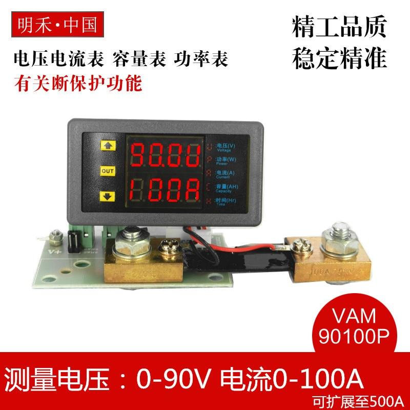 Multi Function Ammeter, Voltmeter, Ammeter, Dual Digital Display, Electric Vehicle Module --90100P