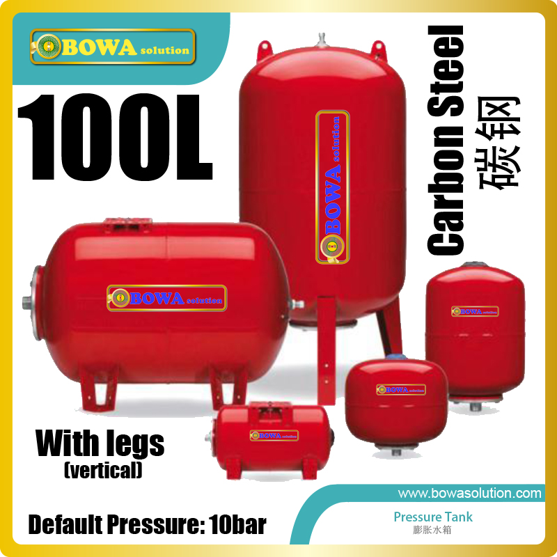 100L vertical carbon steel pressure tank provides more constant and the pump installed on the system does not cycles as much