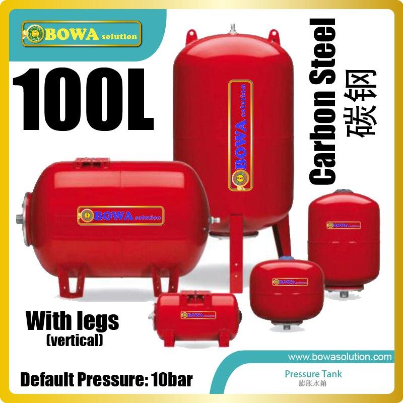 100L vertical en acier au carbone réservoir sous pression fournit plus constante et la pompe installée sur le système ne pas cycles comme beaucoup